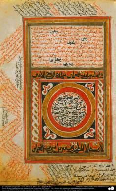 Kalligrafie und antike Verzierungen des Korans erstellt in Ostafrika (1794 n.Chr.) - Islamische Kunst - Tazhib (Verzierungen von wertvollen Seiten und Texten) - Tazhib - Verzierungen des heiligen Korans