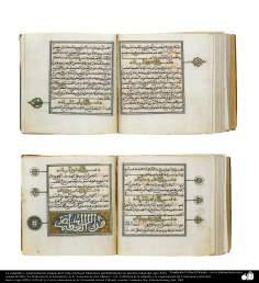 Kalligrafie und Verzierung des heiligen Korans erstellt in Marokko, wahrscheinlich während der ersten Hälfte des XIX Jahrhunderts - Islamische Kunst