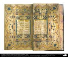 Verzierung und Kalligrafie des heiligen Korans Istanbul, um die 1694 n.Chr. - Islamische Kunst - Tazhib (Verzierungen von wertvollen Seiten und Texten)