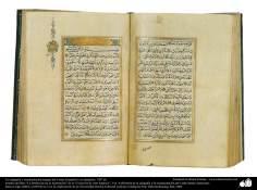 هنر اسلامی - خوشنویسی اسلامی - نسخه قدیمی قرآن - استانبول ، سال 1787 AD.