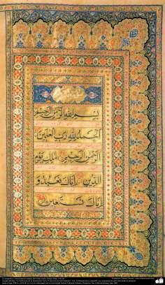 イスラム美術 - ペルシアのタズヒーブ(Tazhib) - 古代書道とコーラン(アル・ファテヘ章)の装飾- インドのハイデラバード市   (1782 年)