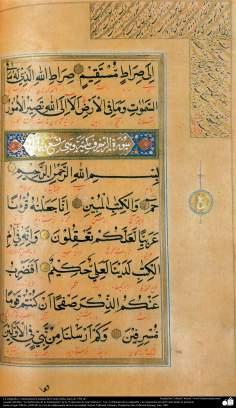 هنر اسلامی - خوشنویسی اسلامی - نسخه قدیمی قرآن - هند ، سال 1764 AD.