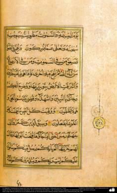 Kalligrafie und Verzierung des Korans; Indien, Wahrscheinlich in Haidar Abad oder Golkanda, bevor 1710 n.Chr. - Islamische Kunst - Islamische Kalligrafie - Koranische Kalligrafie