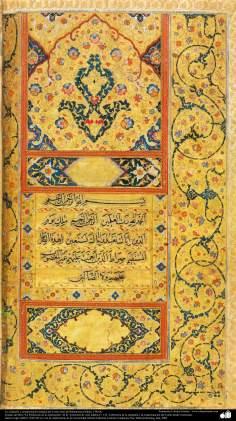 Antike Kalligrafie und Verzierung; Iran, wahrscheinlich in Isfahan, 1700 n.Chr. - Islamische Kunst - Tazhib (Verzierungen von wertvollen Seiten und Texten) - Tazhib - Verzierungen des heiligen Korans