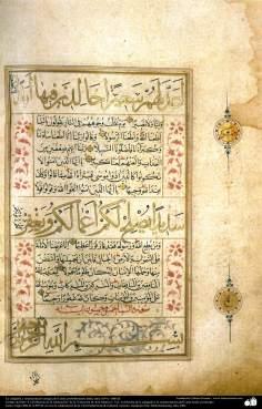 """Kalligrafie und Verzierung des heiligen Korans, Wahrscheinlich in Indien 1654 und 1686 n.Chr. - Islamische Kunst - Islamische Kalligraphie - """"Naskh"""" Stil"""