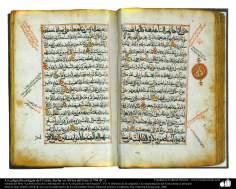 La caligrafía antigua del Corán, hecha en África del Este (1794 dC.)