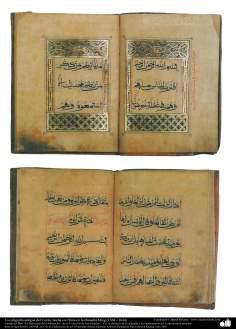 Исламское искусство - Исламская каллиграфия - Старая версия Корана - В Китае , династия Мин (1368-1644)