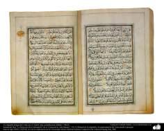 La caligrafía antigua del Corán; por A. Neirizi, Irán, probablemente Isfahán, 1706 dC.
