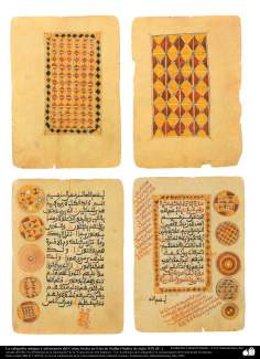 イスラム美術 - ペルシアのタズヒーブ(Tazhib)、書道(スーダンの東部で作られたコーランの装飾・書道) (19世紀後半)