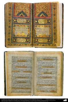 La caligrafía estilo Nasj (por Hayy I. Kateb Shirazi) y ornamentación antigua del Corán; Irán, 1783 dC.