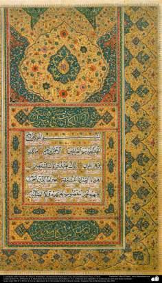 La calligraphie naskh de style (par M. Shirazi et Asadollah) et ancienne ornementation du Coran; L'Iran, probablement Shiraz, 1778 AD. - 12