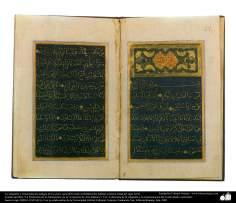 La caligrafía y ornamentación antigua de los cinco suras del Corán; probablemente Isfahan, primera mitad del siglo XVII