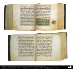 La caligrafía y ornamentación antigua del Corán, hecha en África del Norte en el imperio Otomano (primera mitad del siglo XIX)