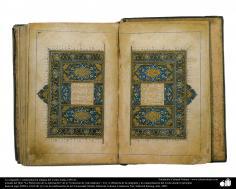 La caligrafía y ornamentación antigua del Corán; India, 1640 dC.