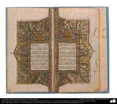 """الفن الإسلامي - تذهیب الفارسي الأسلوب """"گشایش"""" الافتتاح؛ (خطاطی و زینت للصفحات والنص القران) - هند- 15"""