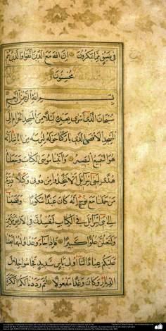 La caligrafía y ornamentación antigua del Corán; India, probablemente Heidar Abad, primera mitad del siglo XVIII