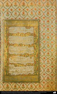 Calligraphie ancienne et de l'ornementation du Coran; Inde probablement Heidar Abad ou Golkanda avant 1710 AD.