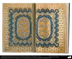 Caligrafia antiga e ornamentação do Sagrado Alcorão, feito provavelmente na Índia, antes do ano de 1710 d.C
