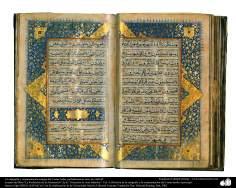 Art islamique - dorure persane Calligraphie ancienne et la décoration du Coran - Inde, Probablement avant 1669 AD.
