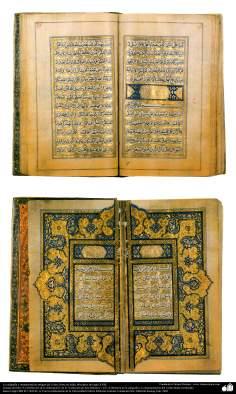Art islamique - Dorure persane- Calligraphie ancienne et la décoration du Coran -Nord de l'Inde,  XVIIIe siècle.