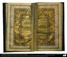 Calligraphie ancienne et de l'ornementation du Coran; Inde du Nord avant 1659 AD.