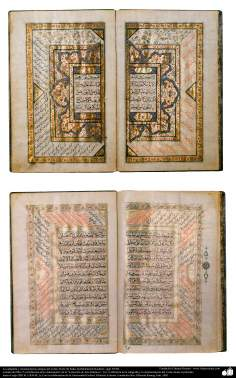 Art islamique - dorure persane - calligraphie antique et la décoration du Coran - le nord de l'Inde, le Cachemire ,probablement le XVIII siècle siècle,