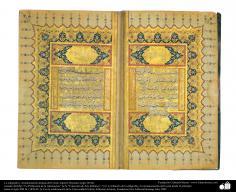 Calligraphie ancienne et de l'ornementation du Coran; Empire ottoman (XVII siècle)
