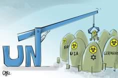 国連の正義(漫画)