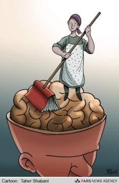 教育とメンタルヘルス(漫画)