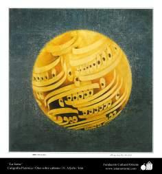 A lua - Caligrafia Pictórica Persa. Óleo sobre linho .N. Afyehi. Irã