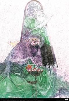 """""""Frau"""" - Tinte - Selektion - Gallerie, """"Frau, Wasser und Spiegel""""; Künstler: Professor F. Gol Mohammadi - Islamische Kunst - Malerei"""