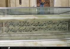 Architecture islamique - Vue de la calligraphie de la tombe de l'ayatollah Boroujerdi dans le sanctuaire de Fitima Ma'soumeh  Qom,  Iran-