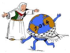 Freiheit für Palestinänser - Karikatur - Bilder
