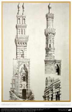 Pintura de arte de los países islámicos- Los minaretes de la mezquita de Naserieh y la mezquita de al-Bordeini, El Cairo, Egipto, siglo XV y XVI