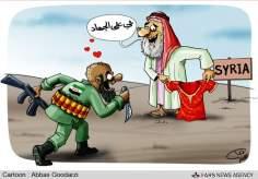 ¡ Maneras de atraer a los terroristas en Siria ! (caricatura)
