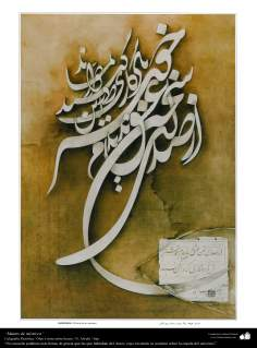 Manto de místicos - Caligrafía Pictórica Persa