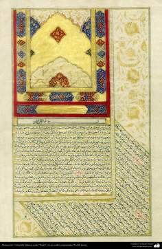 """Manuscrito - Caligrafía islámica estilo """"Naskh"""", en un cuadro ornamentado (Tazhib persa)"""