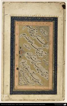 """Manuscrito de caligrafia islâmica - Estilo """"Naskh"""" , escrito pelo famoso artista iraniano, Emad al-Hasani"""