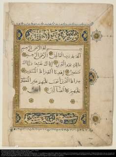 Arte islamica-Calligrafia islamica,lo stile Naskh e Thuluth,calligrafia antica e ornamentale del Corano,manoscritto di nobile Corano