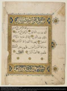 هنر اسلامی - خوشنویسی اسلامی - سبک نسخ - خوشنویسی باستانی و تزئینی از قرآن - نسخه خطی قرآن کریم