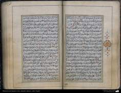 Manuscrito del Sagrado Corán, caligrafía islámica- estilo Naskh