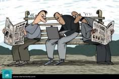 Medios de comunicación moderna (Caricatura)