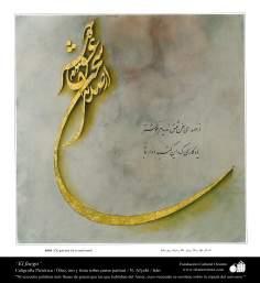 O fogo - Caligrafia Pictórica Persa. Óleo, ouro e tinta caixilho N. Afyehi Irã
