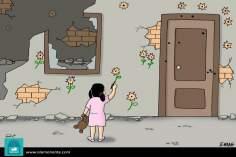 Мой собственный сад (карикатура)