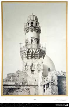 イスラム諸国での建築とアート - バイバルセイェ・モスクのミナレット-14世紀