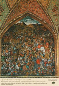 """دیوار پر مینیاتور پینٹنگ - اصفہان شہر میں """"چہل ستون"""" کی عمارت ، ایران - ۱۳"""