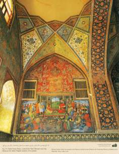 """شہر اصفہان میں """"چہل ستون"""" نام کی پرانی عمارت کی دیواروں پر مینیاتور پینٹنگ (تصویرچہ)، ایران - ۱۵"""