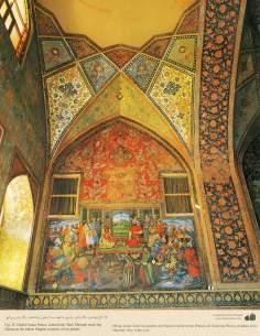 Miniatura em mural do Chehel Sotum (Palácio dos quarenta pilares) da cidade de Isfahan, Irã - 36