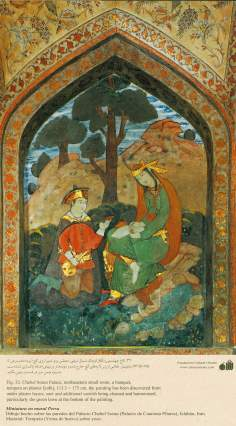 Miniature in Mural of Chehel Sotun (Palace of the Forty Pillars) in Isfahan - 25