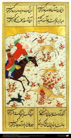 """Persian Miniature - From the Book """"Diwan-e Amir Hasan Dehlawi"""" - Persian poet, XII and XIII century A.D. - 7"""